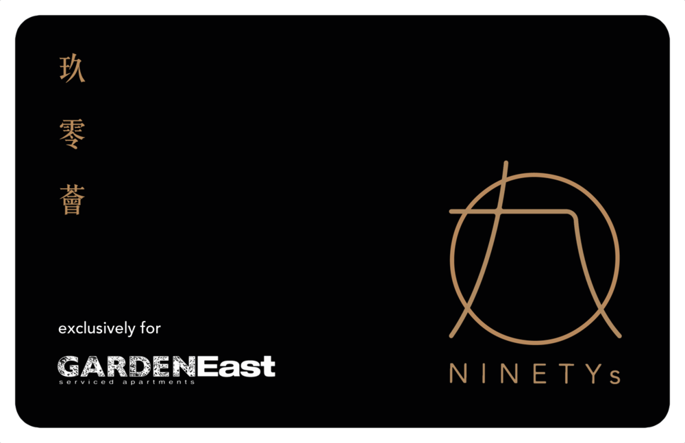 NINETYs CLUB CARD Landscape Garden East.png