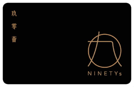 NINETYs CLUB CARD Landscape Plain.png