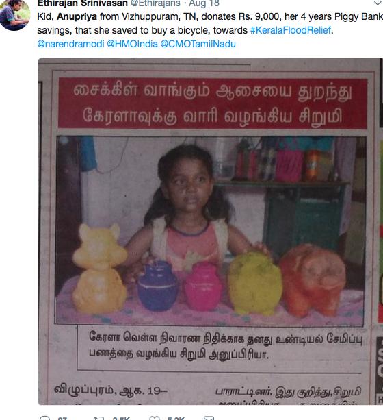 The Tweet that started it all. https://twitter.com/Ethirajans
