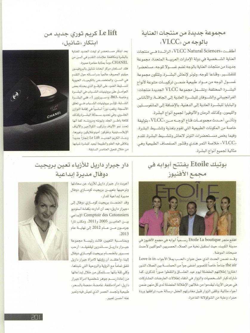 Samra Magazine