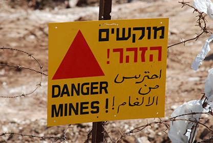 Landmine sign in Palestine
