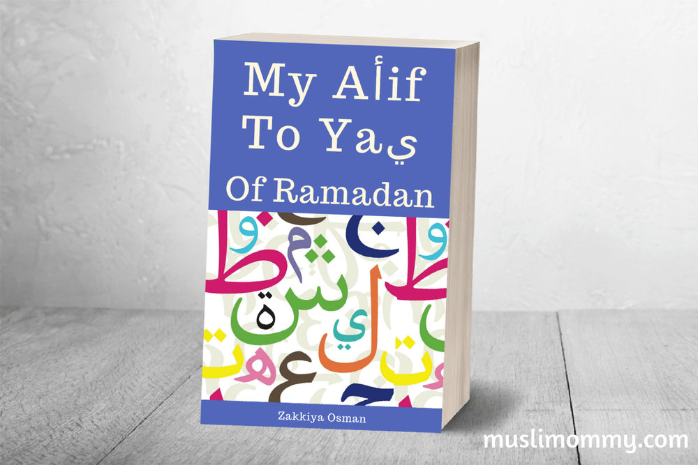 My-Alif-To-Yaa.jpg