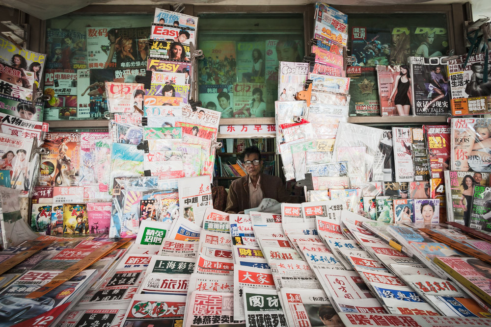 News vendor. Shanghai, China.