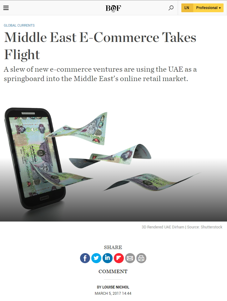 Middle East E-Comm, BOF, March 2017