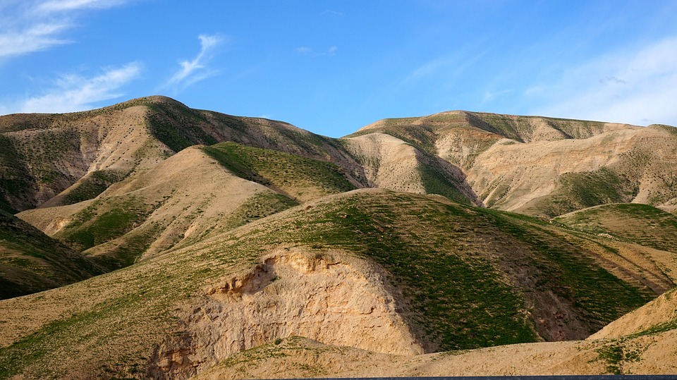 Judean Desert.jpg