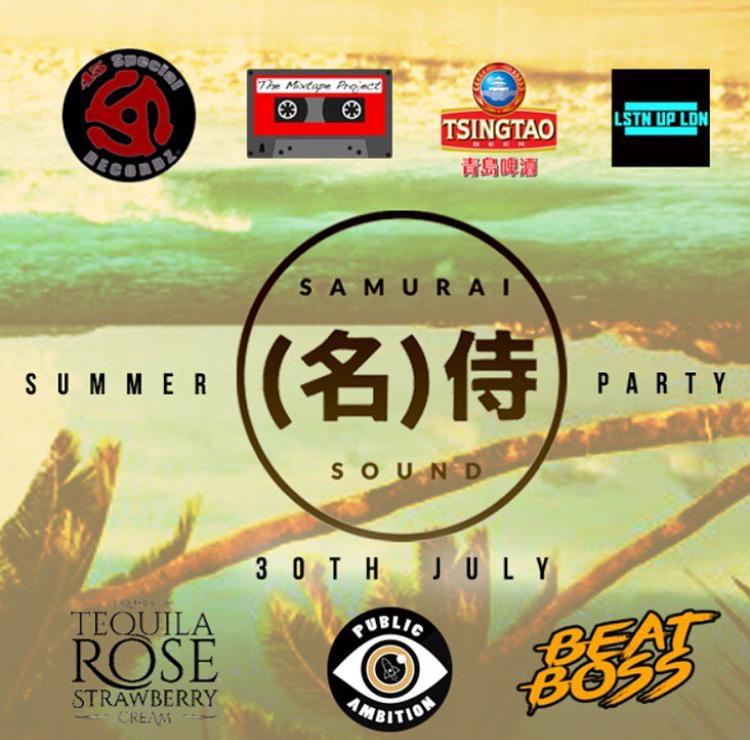 PUBLIC AMBITION X SAMURAI SOUND -