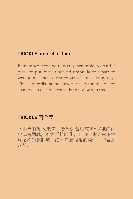 umbrella-intro.png