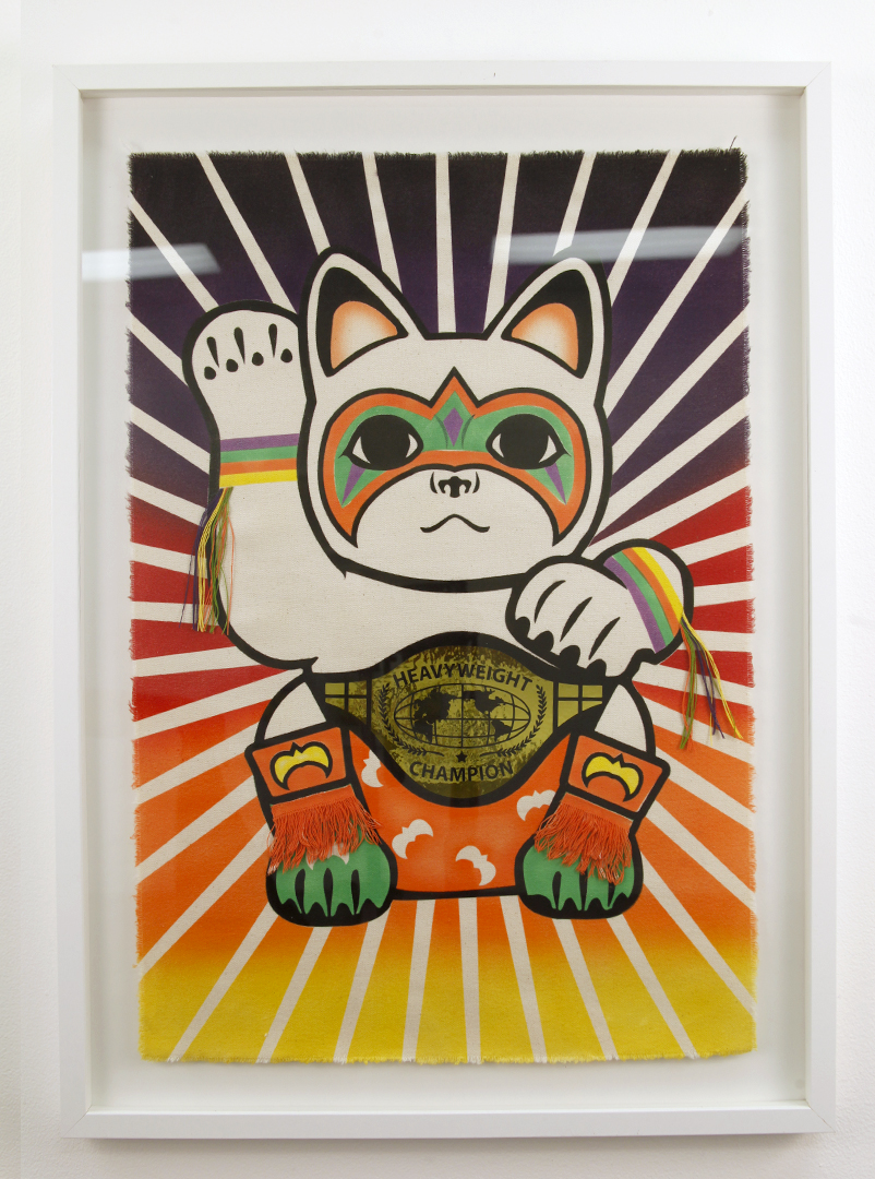 lucky cat ultimate warrior.jpg