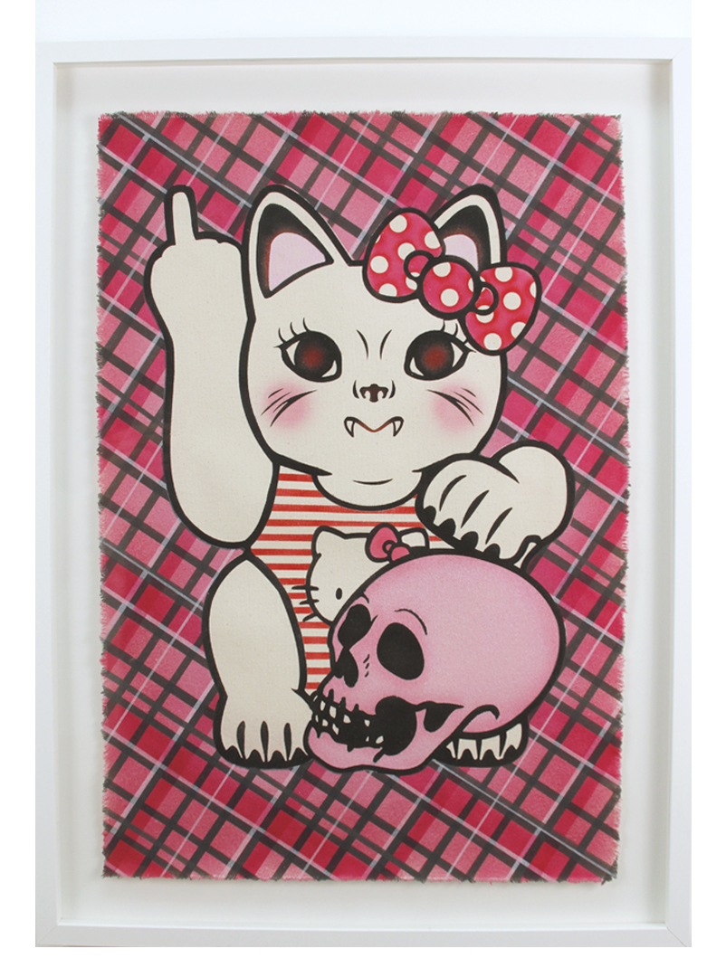 lucky cat bad kitty.jpg