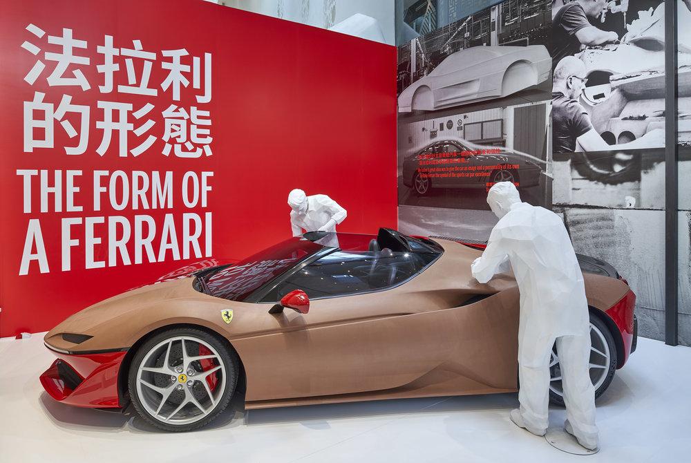 Ferrari 16.jpg