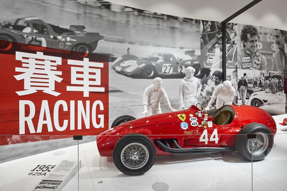 Ferrari 21.jpg