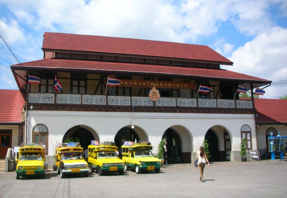 Lampang-railway_station1771.JPG