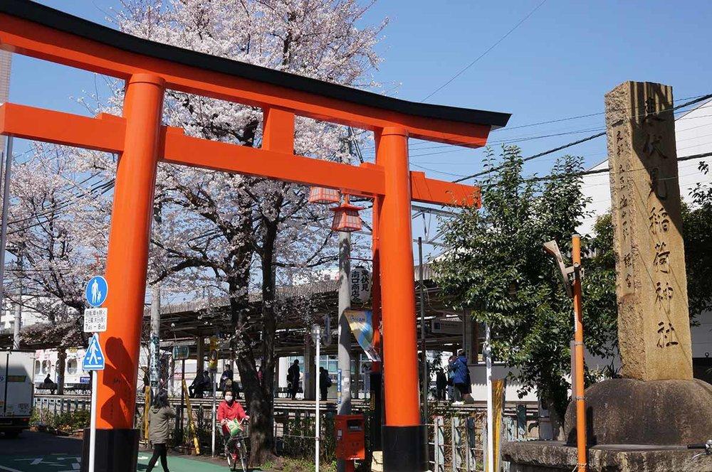 higashi-fushimi-entrance.jpg