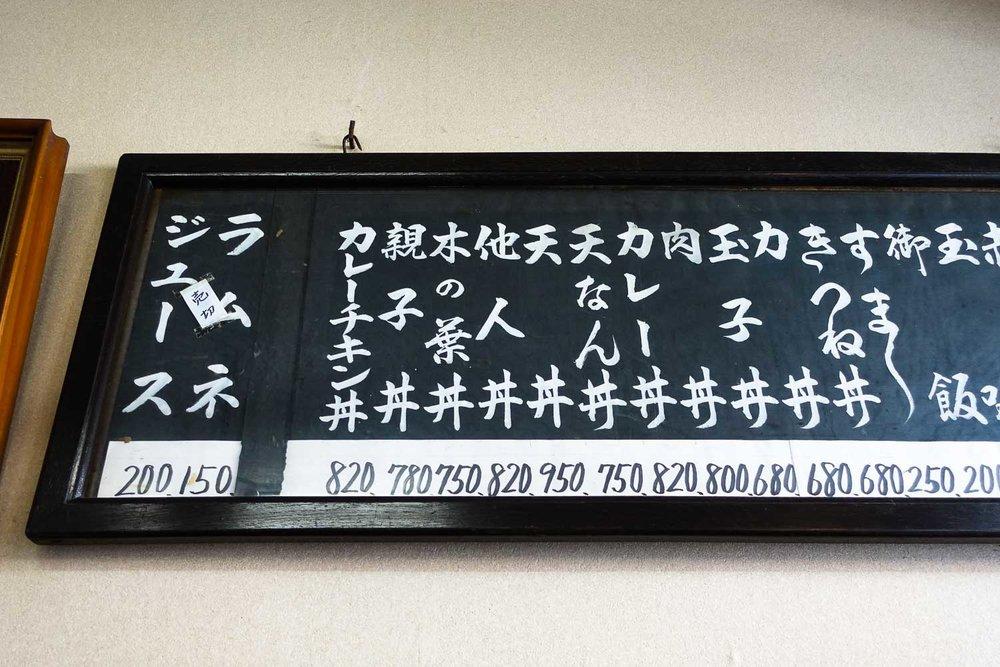 chikaramochi-menu.jpg
