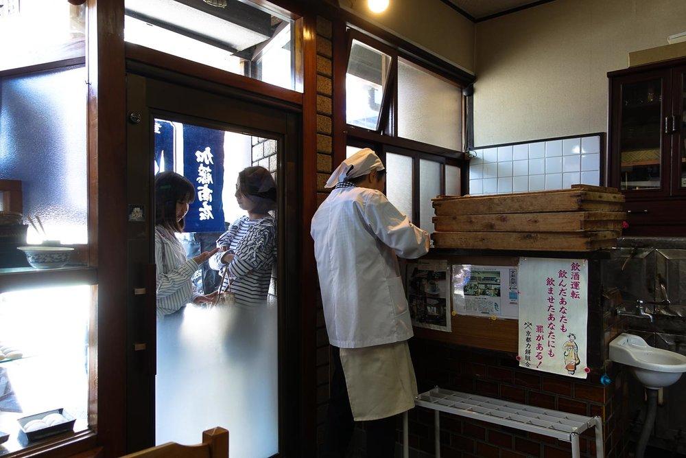 chikaramochi-inside-2.jpg