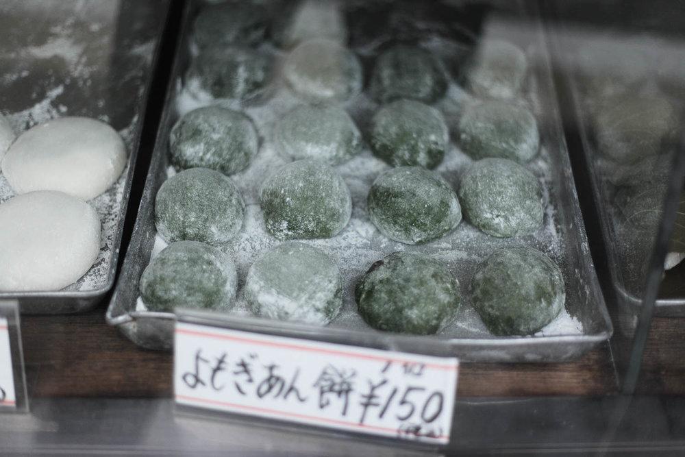 chikaramochi-tomogi-an.jpg