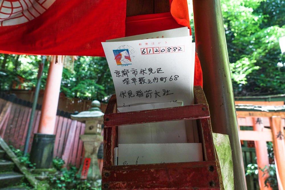 oseki-san-postcards.jpg