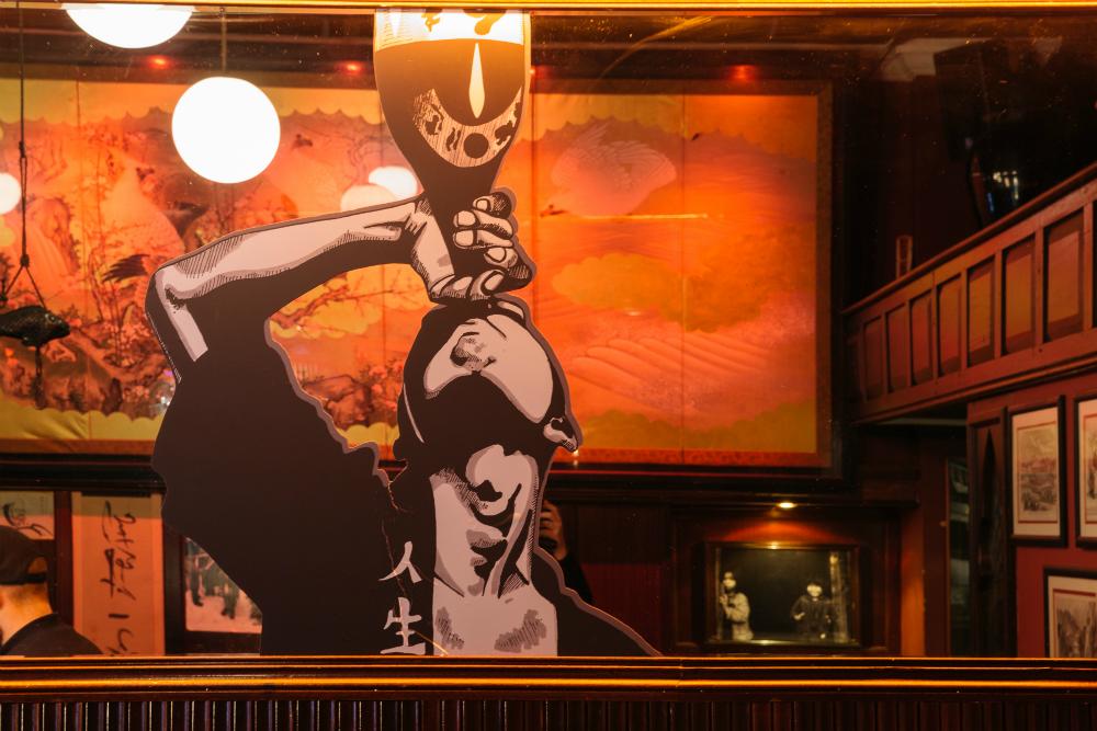 Interior artwork at Sake Bar / Photo by Killian Broderick