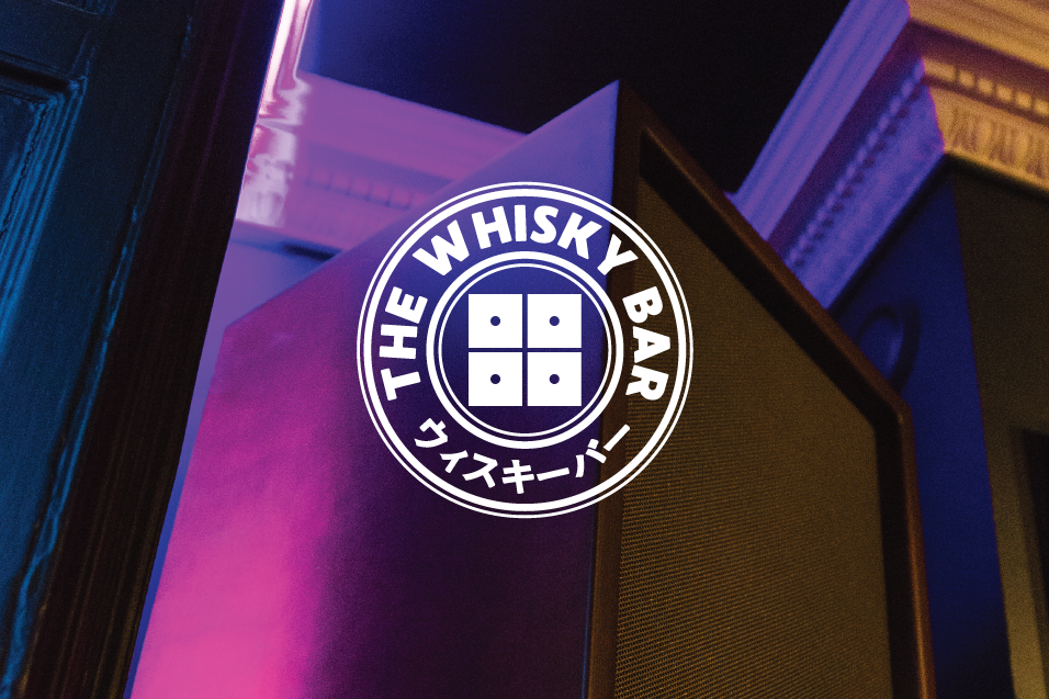 THE WHISKY BAR - 38/39 Ormond Quay Lower  Get Directions Here