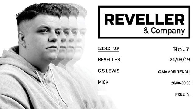 Reveller and co back in the booth tonight from 8pm Ring the bell at back for entry