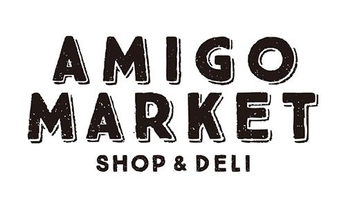 shop_amigo.jpg