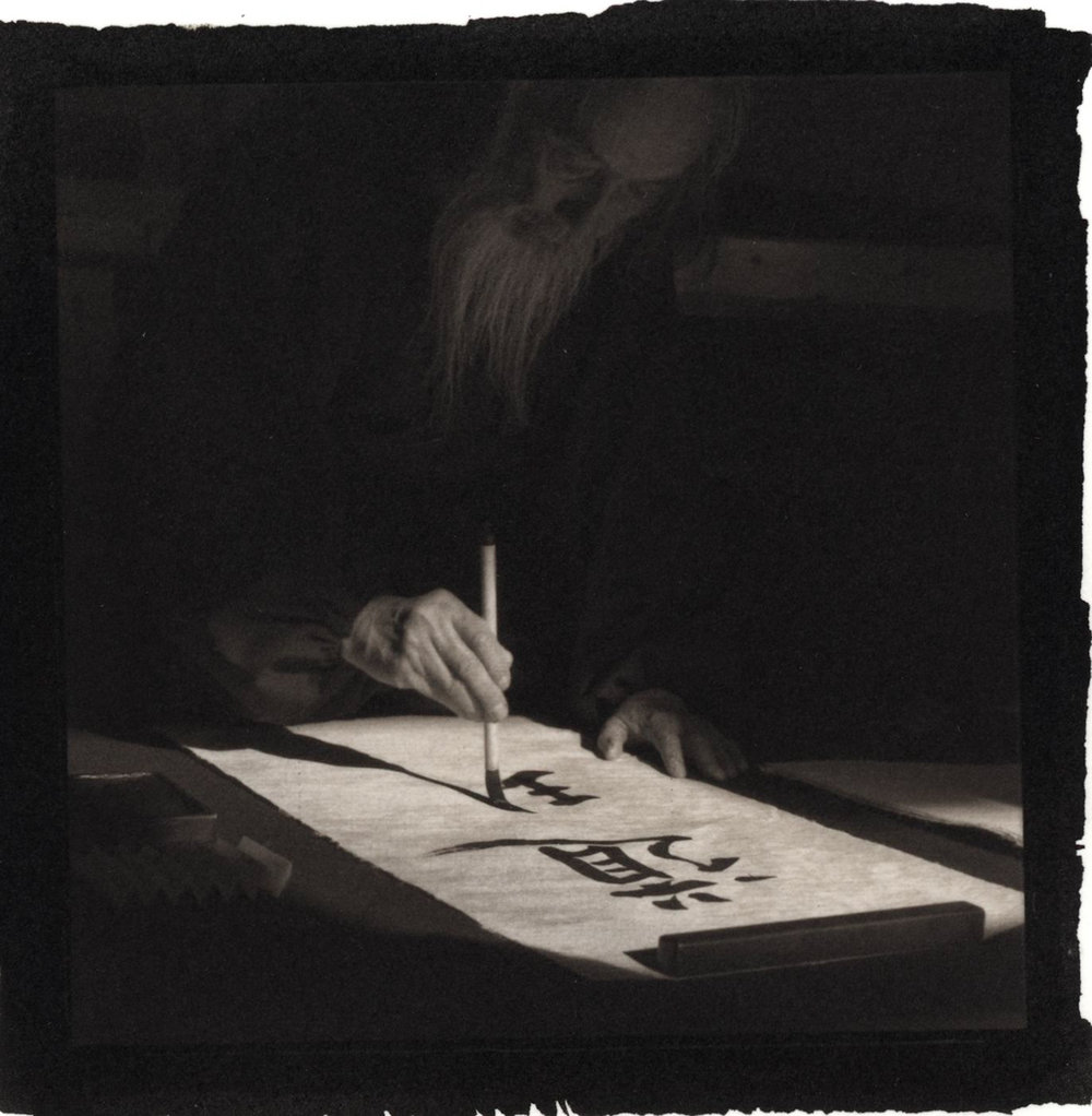Calligraphy Artist