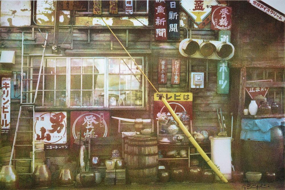(new) / Asahikawa bric-a-brac shop