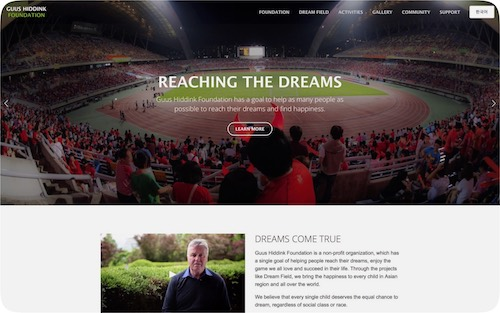 Guus Hiddink Foundation   Bilingual website for non-profit organization