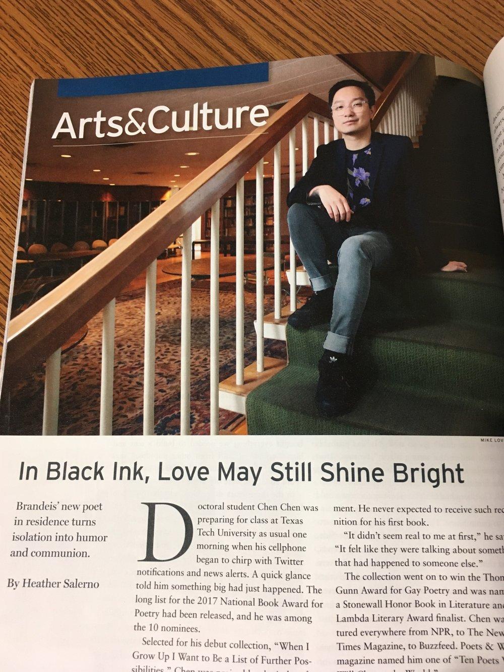 Brandeis mag article.jpg