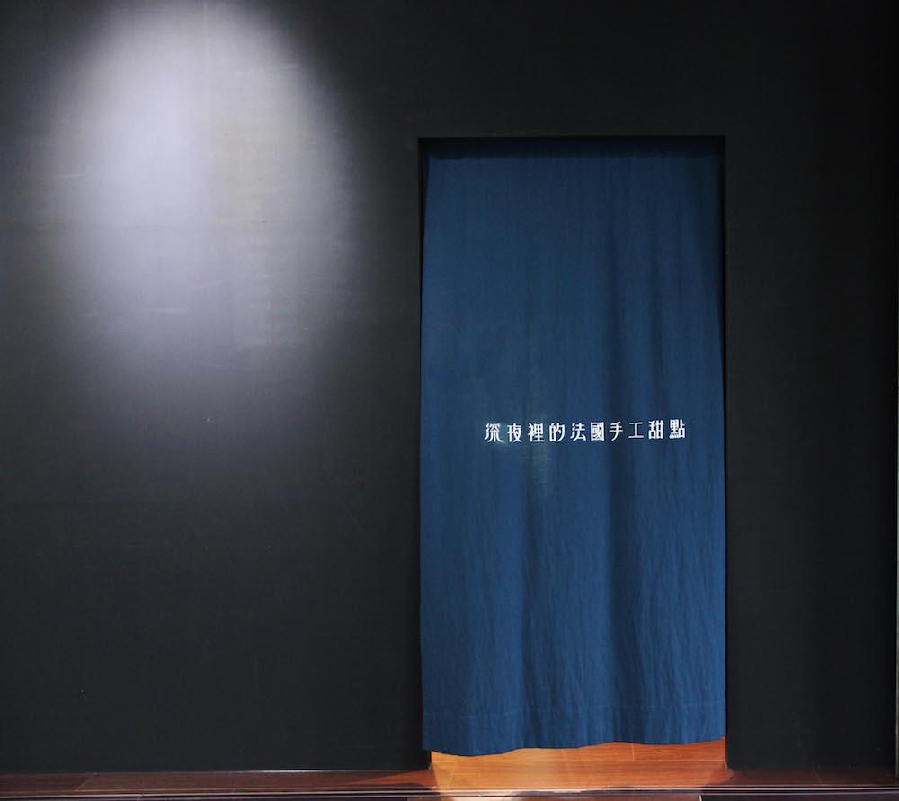 門口照片.jpg
