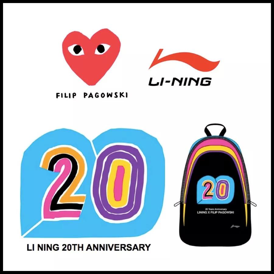 与知名插画家  Filip Pągowski  跨界合作  LI-NING  李宁  20  周年纪念商品