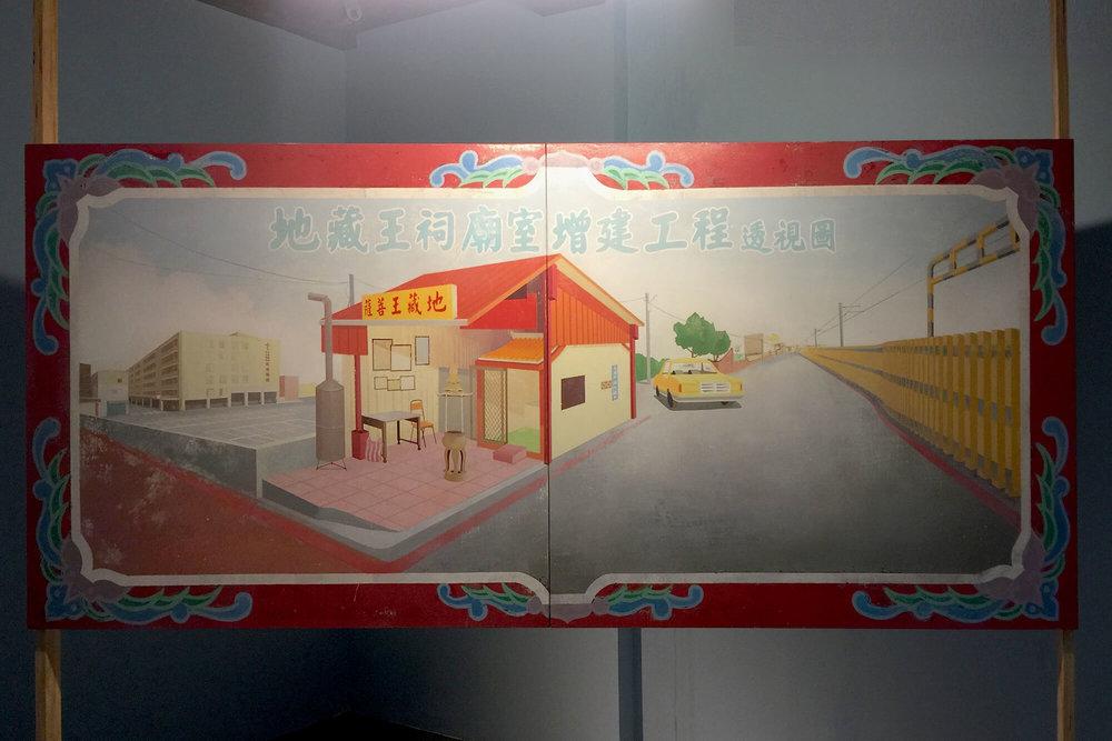 民间庙宇重建工程预想图都以油漆绘制,油漆怎么画都不脱离几个基本色,俨然是台湾的地方色票。