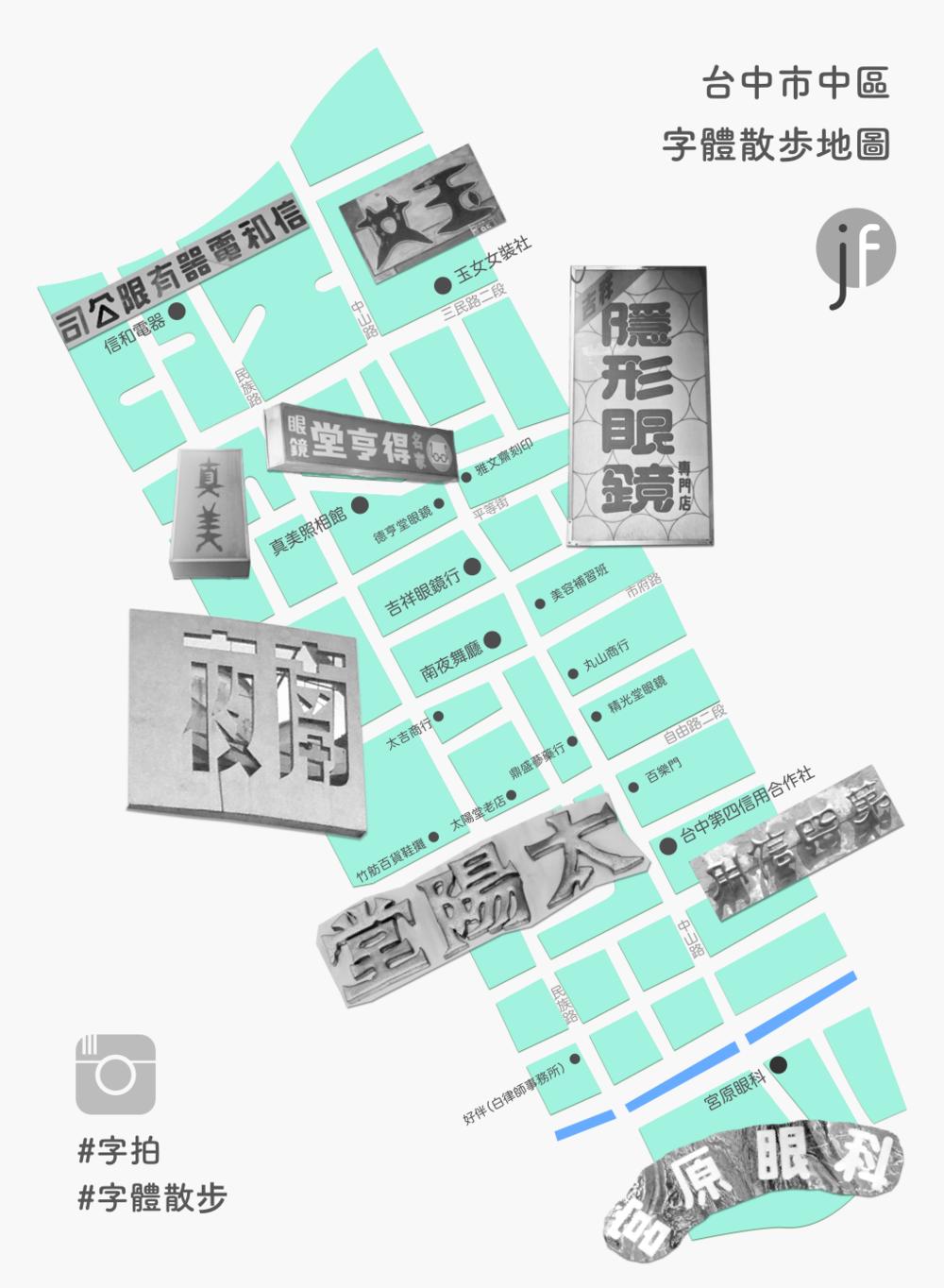 里面列出很多我们觉得有意思的景点,欢迎利用这个 Map  查询详细地址