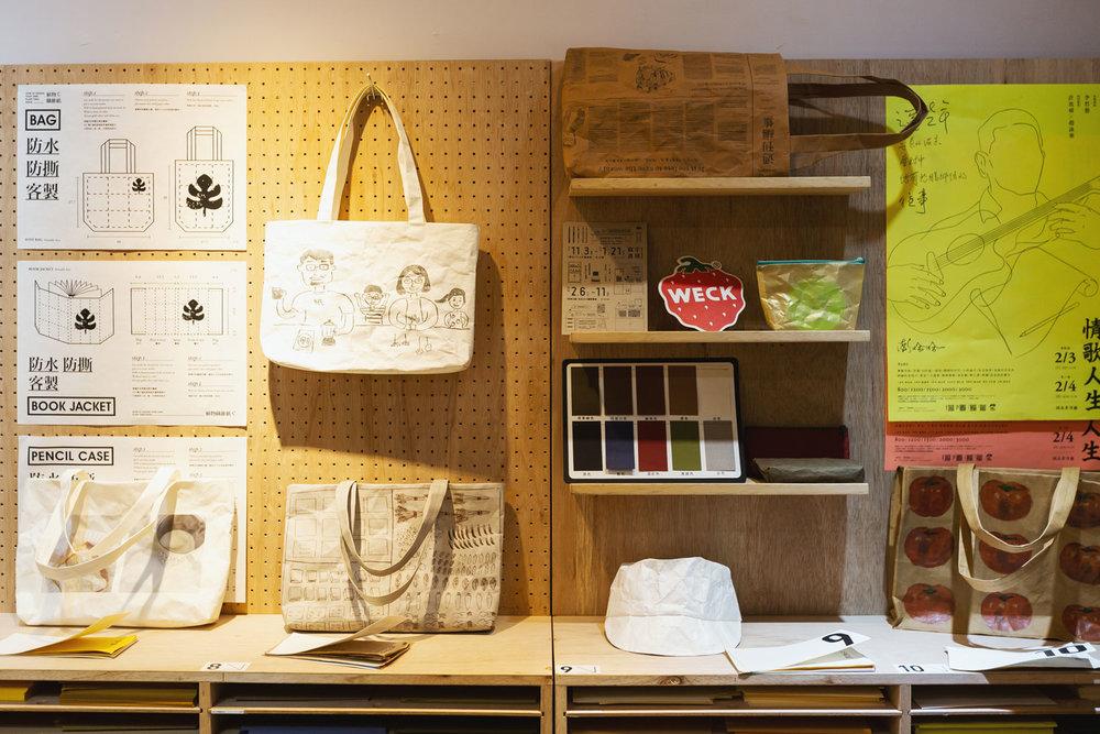 以纸为核心延伸出的日常商品,是品墨切入生活的方式。