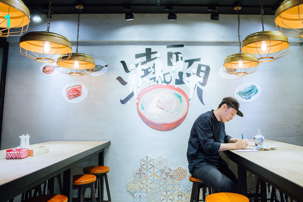 近期与复古新潮面店「贰头堂」,合作形象墙面创作。