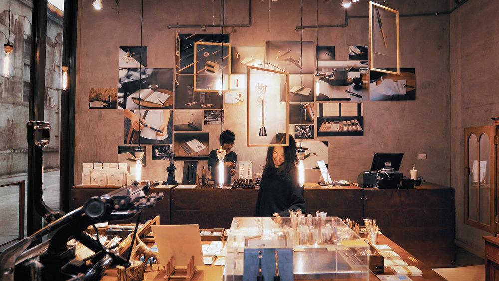在华山玻璃屋的期间限定商店,算是物外设计开设实体店面前的暖身