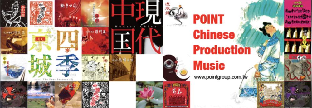 图片来源: 音韶版权POINT Culture