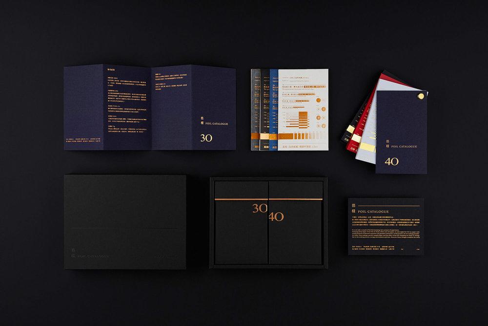 海流设计运用金箔实验加上舒服的排版,在设计圈掀起抢购风潮。