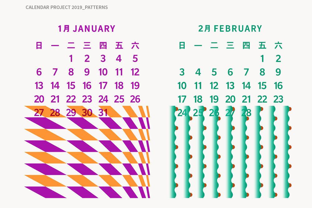 颜色取自台湾常民生活。