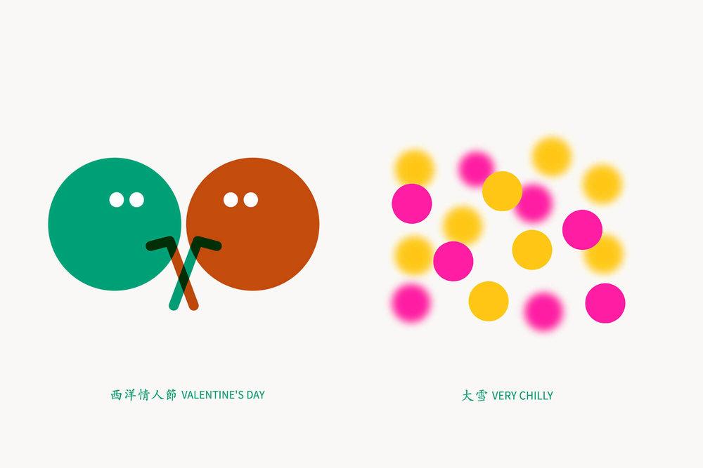 《五金行日历》将民俗土气的色彩即将透过排版、字型调整和撞色组合创造视觉大变身。