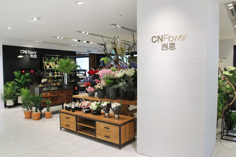 CNFlower出现在人来人往的百货公司门口,用花草欢迎所有过生活的人。