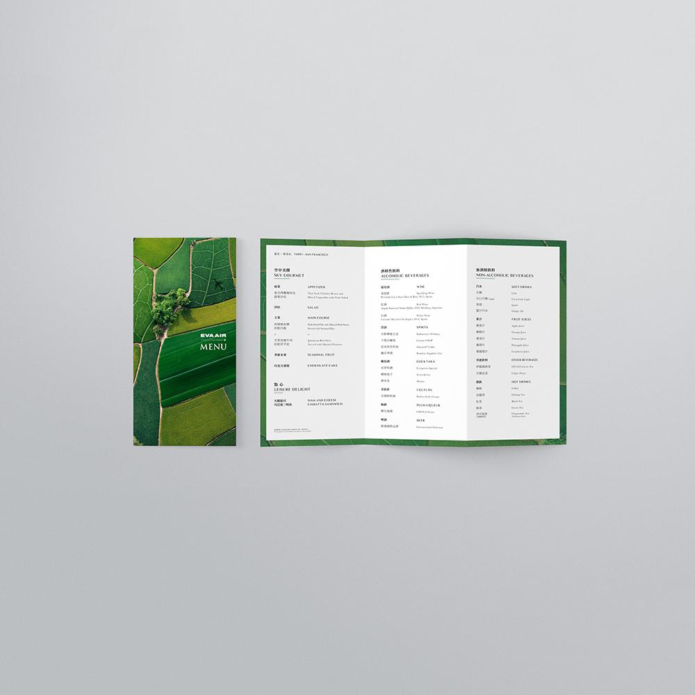 每季的菜单配合著当季食材规划。