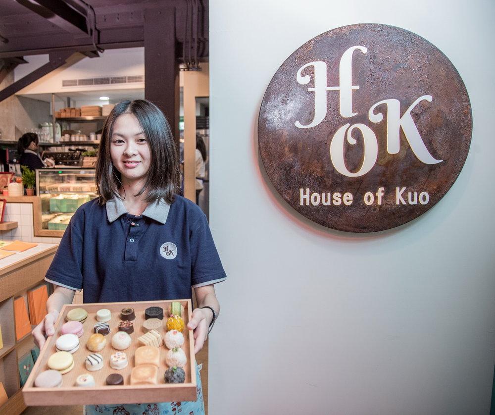 """以郭元益百年经典糕饼为核心,并以""""汉饼西吃""""概念,为郭元益注入品牌新价值,并带入更多年轻客层。"""