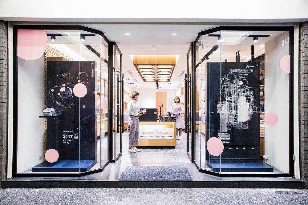 APUJAN將這次合作的版型與主題元素們重新拆解,化為郭元益中山門市的概念櫥窗與陳列.2  攝影王愷云.jpg