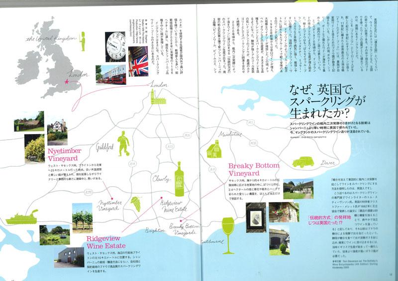 japan-winemag-3.jpg