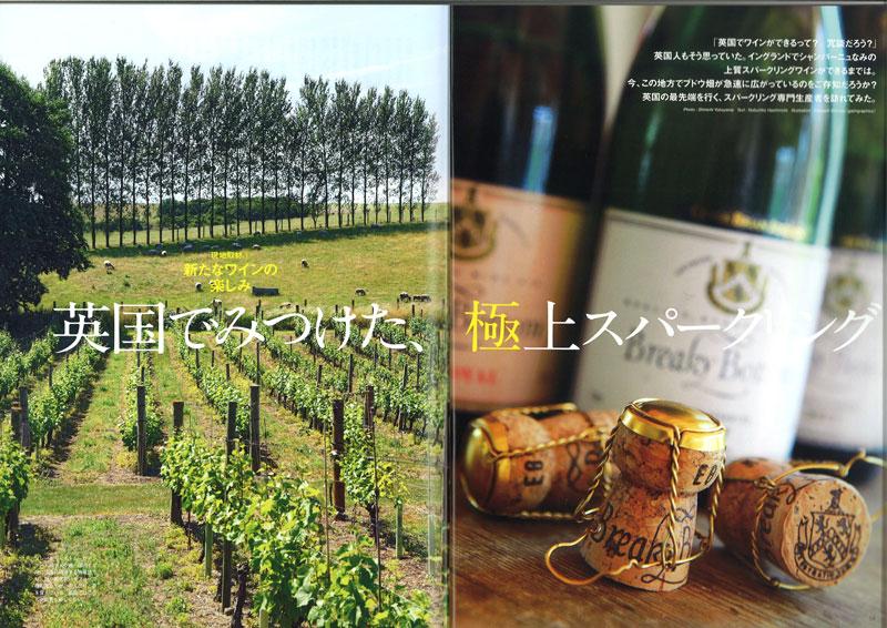 japan-winemag-1.jpg