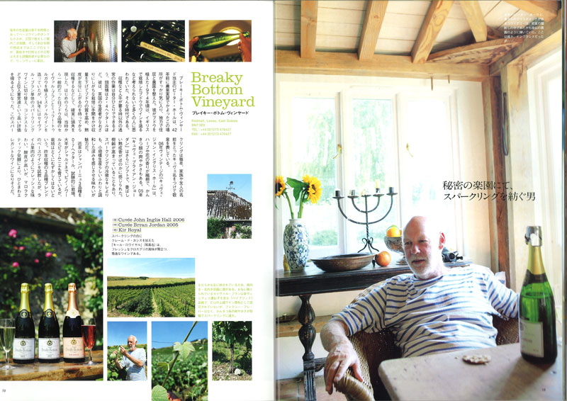 japan-winemag-2.jpg