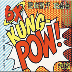 kungpow_cover.png