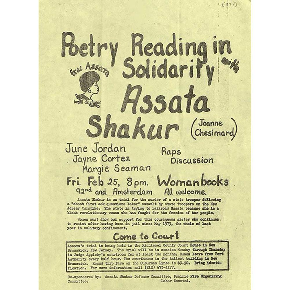 flyer-for-poetry-reading-featuring-june-jordan_courtesy-of-schlesinger-library_600px.jpg