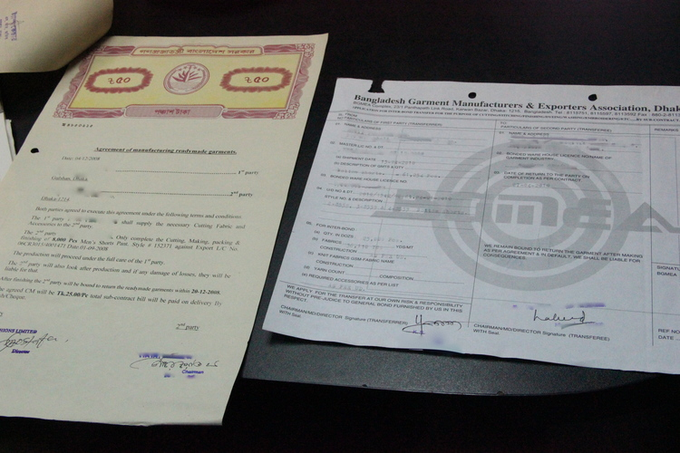 Application for inter-bond transfer for the purpose of cutting/stitching/finishing/dyeing/washing/embroidery/etc